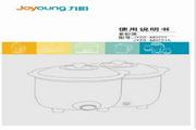 九阳 紫砂煲JYZS-M0701型 说明书