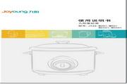 九阳 紫砂煲JYZS-M2501型 说明书