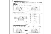 博脉NRC-701L遥控器使用说明书