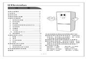 伊莱克斯 电冰箱BCD-182HC型 使用说明书