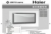 海尔LU42K3N液晶彩电使用说明书