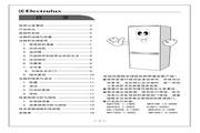 伊莱克斯 电冰箱BCD-192HC型 使用说明书
