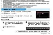 海尔LB42R3N液晶彩电使用说明书
