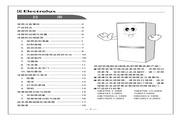 伊莱克斯 电冰箱BCD-195EHC型 使用说明书