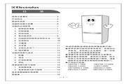 伊莱克斯 电冰箱BCD-202EHC型 使用说明书