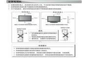 海尔L32K3A液晶彩电使用说明书