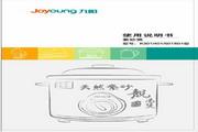 九阳 紫砂煲JYZS-K501型 说明书