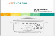 九阳 紫砂煲JYZS-K401型 说明书