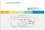 九阳 紫砂煲JYZS-K521型 说明书