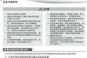 海尔LU37R3A液晶彩电使用说明书