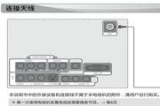 海尔LU32K3A液晶彩电使用说明书