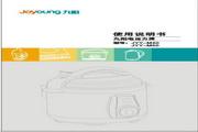 九阳 电压力煲JYY-M40型 说明书