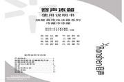 容声 冰箱BCD-272WYMB型 使用说明书