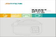 九阳 电压力煲JYY-G54型 说明书