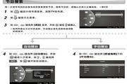 海尔L32R3液晶彩电使用说明书