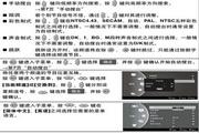 海尔L32F1AB液晶彩电使用说明书