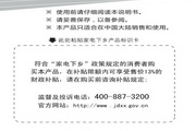 海尔L26R1B液晶彩电使用说明书