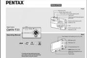 宾得Optio T20 Manual相机英文说明书