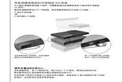 飞利浦RFX9600/93串口延伸器使用说明书