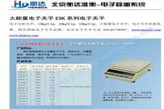 衡达ES30Kx1电子天平使用说明书