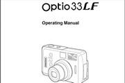 宾得Optio33LF相机英文说明书