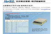 衡达ES30K-12电子天平使用说明书