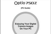 宾得Optio750Z (PC Connection Manual) 相机英文说明书