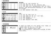 乐华N21V3彩电使用说明书