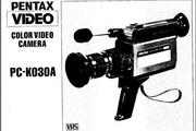宾得PC-K030A相机英文说明书