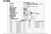 乐华N21E9彩电使用说明书