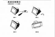 乐华21V08SA彩电使用说明书
