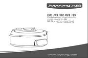 九阳 JYY-60YL2电压力煲 使用说明书
