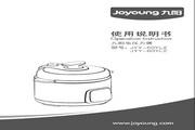 九阳 JYY-50YL2电压力煲 使用说明书