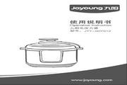 九阳 JYY-50YS12电压力煲 使用说明书