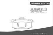 九阳 JYY-50YS15电压力煲 使用说明书