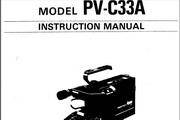 宾得PV-C33A相机英文说明书
