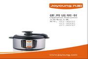 九阳 JYY-60YS7电压力煲 使用说明书
