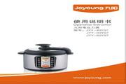 九阳 JYY-40YS7电压力煲 使用说明书