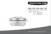 九阳 JYF-50ZD01A电饭煲 使用说明书