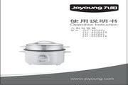 九阳 JYF-40ZD01A电饭煲 使用说明书