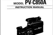 宾得PV-C850A摄相机英文说明书