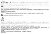 Nokia E61-1手机 用户手册