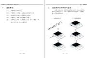 普瑞逊HT-300电子天平使用说明书