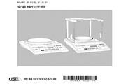 赛多利斯BT4202S电子天平使用说明书