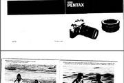 宾得Rear Converter K T6-2X相机英文说明书