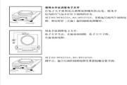 赛多利斯BS2202S电子天平使用说明书