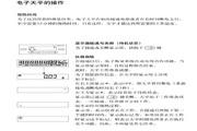 赛多利斯BT2202S电子天平使用说明书