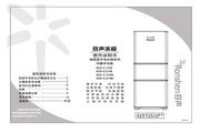 容声 冰箱BCD-233YM型 使用说明书