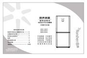 容声 冰箱BCD-226SY型 使用说明书