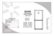 容声 冰箱BCD-186SY型 使用说明书